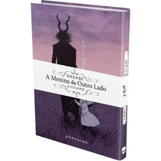 Livro - A Menina do Outro Lado: Volume 3 - Nagabe 1º edição