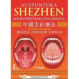 Livro Acupuntura Shenzhen Microssistema da Língua - Phd - Ícone