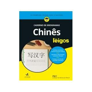 Livro - Caderno de Ideogramas Chinês Para Leigos - Li