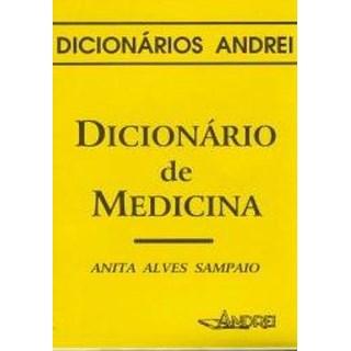 Livro - Dicionário de Medicina - Sampaio