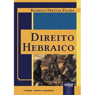 Livro Direito Hebraico - Palma - Juruá