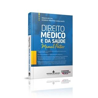 Livro Direito Médico e da Saúde - Cavalcante - Jh Mizuno - Pré-Venda