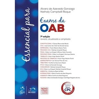 Livro - Essencial para o Exame da OAB - Série Essencial - Gonzaga