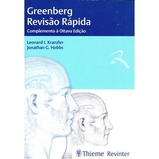 Livro Greenberg Revisão Rápida - Complemento à Oitava Edição - Kranzler