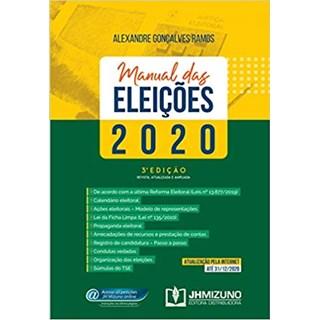 Livro - Manual das Eleições 2020 - Ramos - Jh Mizuno