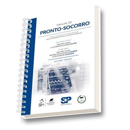 Livro - Manual de Pronto Socorro - Amerepam 2ª edição