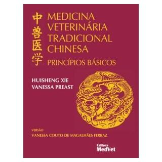 Livro - Medicina Veterinária Tradicional Chinesa - Xie