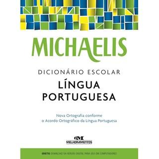 Livro - Michaelis Dicionário Escolar Língua Portuguesa - Melhoramentos