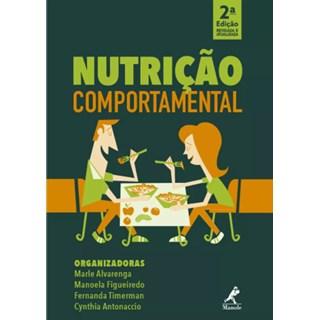 Livro - Nutrição comportamental - Alvarenga - Manole
