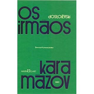 Livro - Os Irmãos Karamazov - Especial Verde - Dostoievski