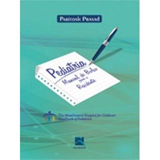 Livro - Pediatria - Manual de Bolso para o Residente - Prasad
