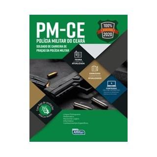 Livro - Policia Militar do Ceará - PM CE - Equipe Alfacon 2º edição