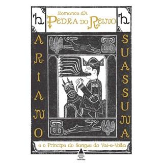 Livro - Romance d'A Pedra do Reino - Ariano Suassuna - Nova Fronteira