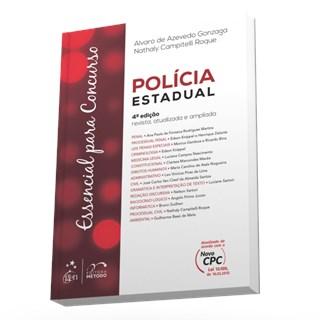 Livro - Série Essencial - Essencial para Concurso Polícia Estadual - Gonzaga