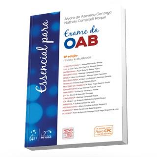Livro - Série Essencial - Essencial para o Exame da OAB - Travassos