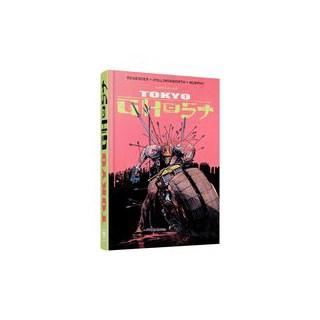 Livro - Tokyo Ghost - Remender 1º edição