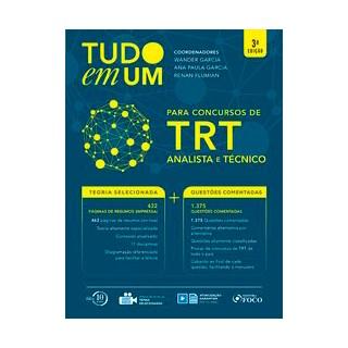 Livro - Tudo em um: TRT: Analista e técnico - 3ª edição - 2018 - Justo 3º edição
